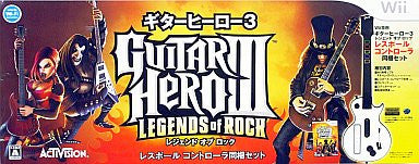 Image 1 for Guitar Hero III: Legends of Rock Bundle
