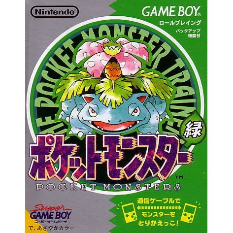 Image 1 for Pocket Monsters Midori (Green)