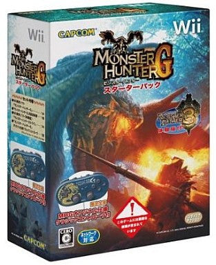 Image 1 for Monster Hunter G (Starter Pack)