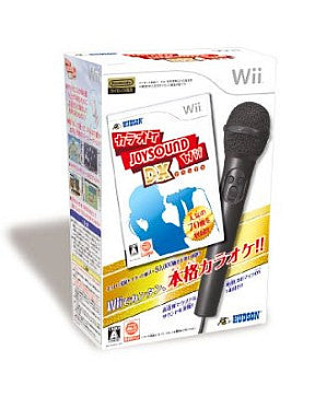 Image 1 for Karaoke Joysound Wii DX