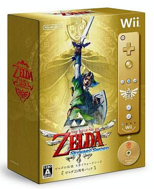 Image 1 for The Legend of Zelda: Skyward Sword (Zelda 25th Anniversary Pack)