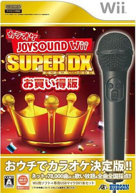Image 1 for Karaoke Joysound Wii Super DX: Hitori de Minna de Utai Houdai!