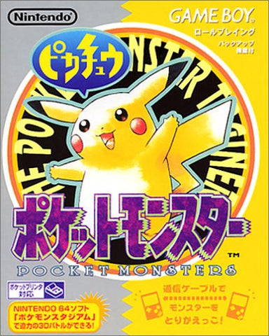 Image for Pocket Monsters Pikachu