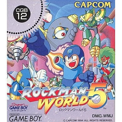 Image 1 for RockMan World 5