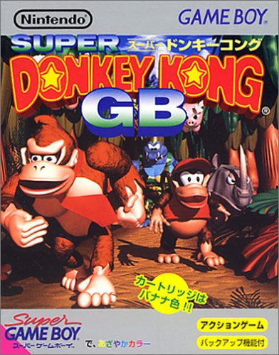 Image 1 for Super Donkey Kong GB