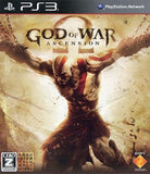 God of War: Ascension - 1