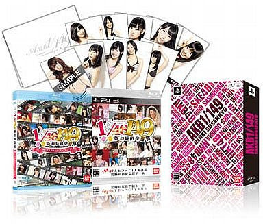 Image 1 for AKB1/149 Renai Sousenkyo [Limited Edition]