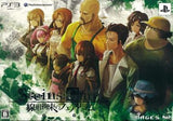 Steins;Gate: Senkei Kousoku no Phenogram [Limited Edition] - 1