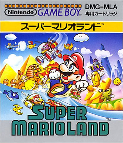 Image for Super Mario Land