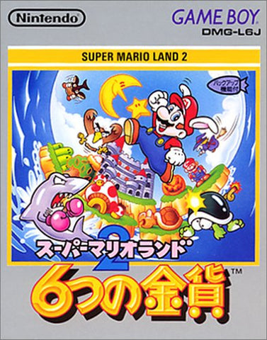 Image for Super Mario Land 2: 6 Golden Coins