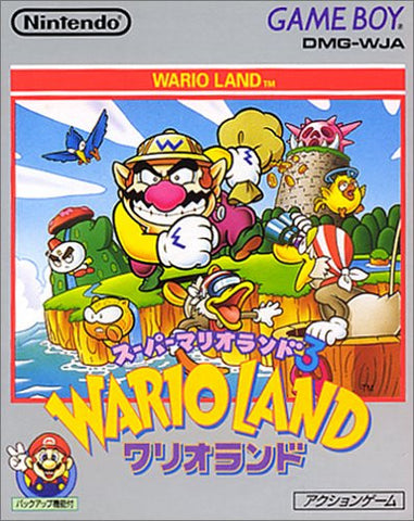 Image for Super Mario Land 3: Wario Land