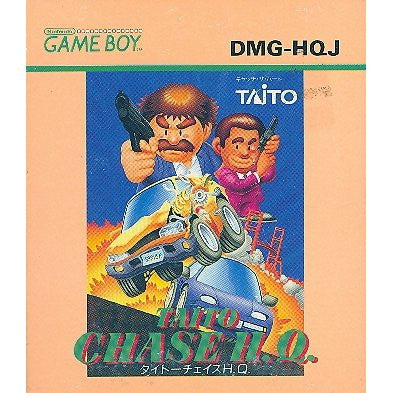 Image for Taito Chase H.Q.