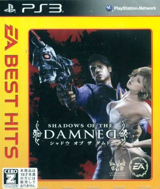 Image 1 for Shadows of the Damned [EA Best Hits Version]