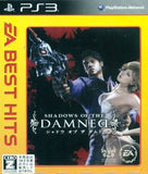 Thumbnail 1 for Shadows of the Damned [EA Best Hits Version]