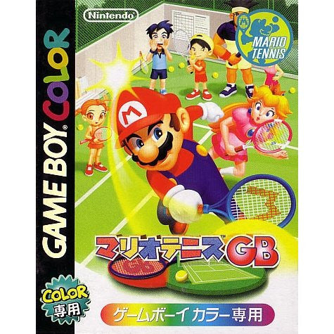 Image for Mario Tennis