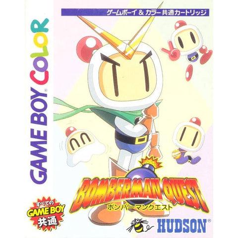 Image for Bomberman Quest