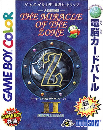 Image 1 for Daikaijyuu Monogatari: Miracle of the Zone II