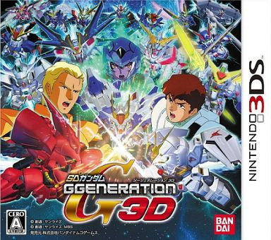 Image for SD Gundam G Generation 3D