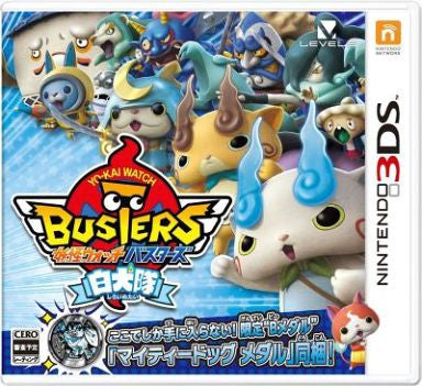 Image 1 for Youkai Watch Busters Shiroinutai