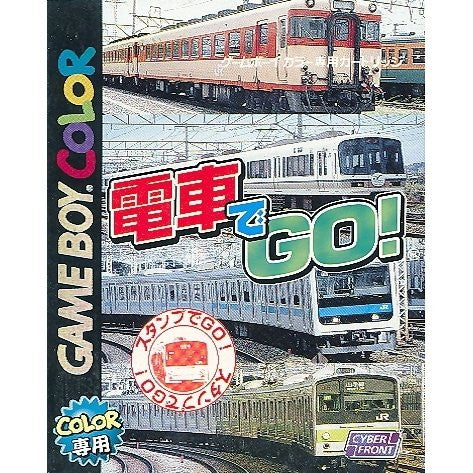 Image 1 for Densha de Go!