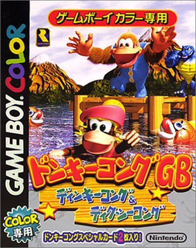 Image 1 for Donkey Kong GB: Dinky Kong & Dixie Kong