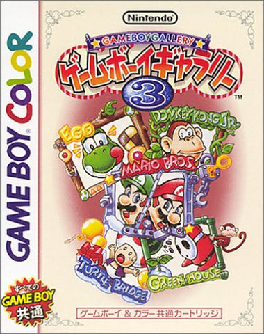 Game Boy Gallery 3