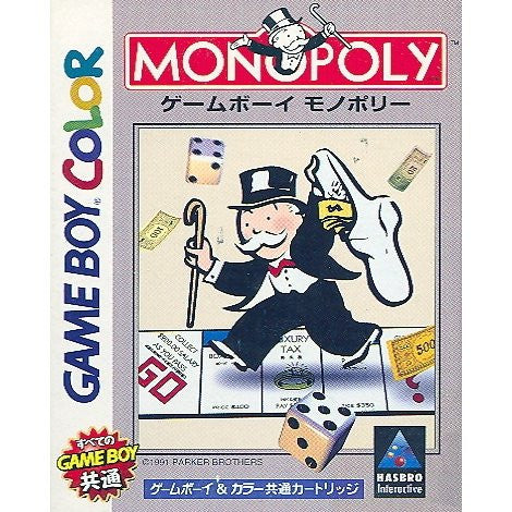Image 1 for Game Boy Monopoly