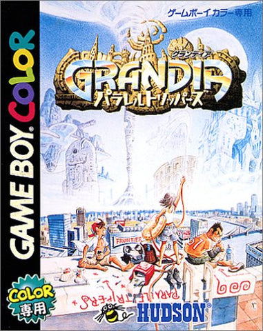 Image for Grandia: Parallel Trippers