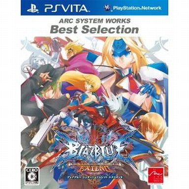 Blazblue: Continuum Shift Extend (Arc System Works Best Selection)