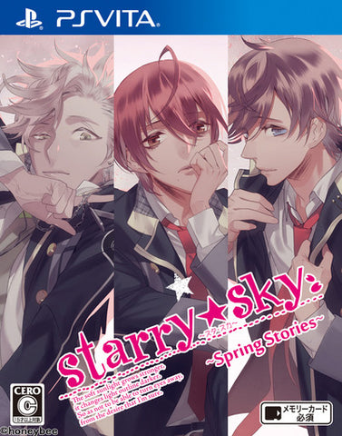 Image for Starry * Sky Spring Stories