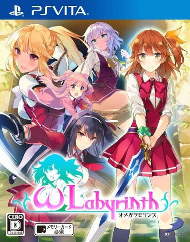 Image for Omega Labyrinth