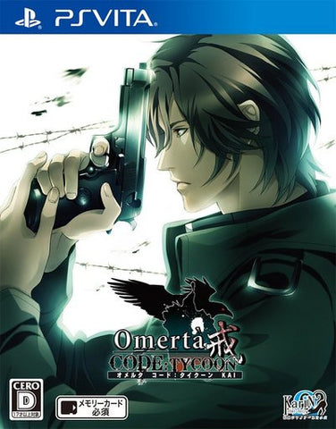 Image for Omerta Code: Tycoon Kai