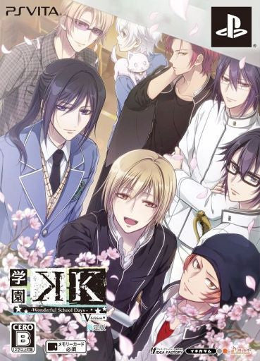 Image 1 for Gakuen K Wonderful School Days V Edition [Limited Edition]