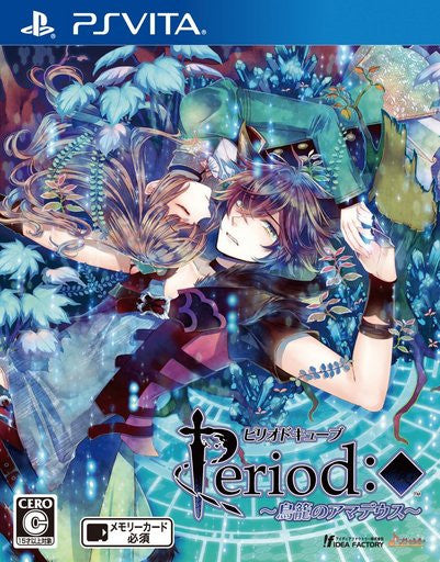 Image 1 for Period Cube: Torikago no Amadeus