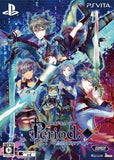 Thumbnail 1 for Period Cube: Torikago no Amadeus [Limited Edition]