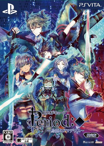 Image for Period Cube: Torikago no Amadeus [Limited Edition]