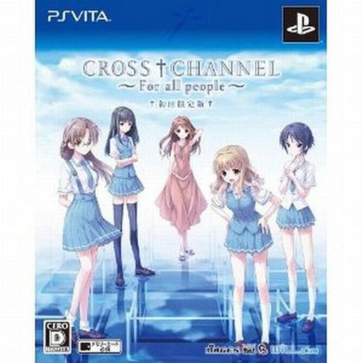 Image 1 for Cross Channel: For All people [Limited Edition]