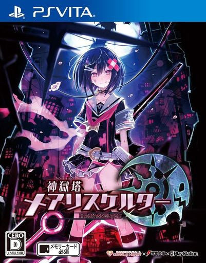 Image 1 for Kangokutou Mary Skelter