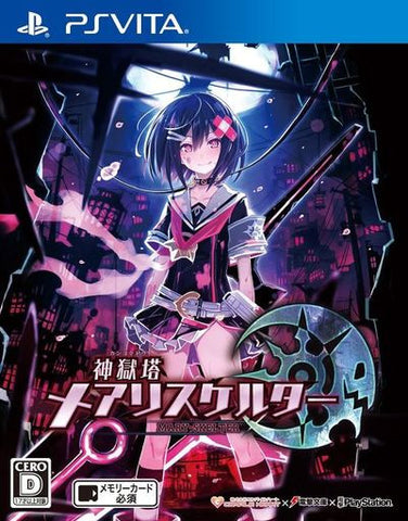 Image for Kangokutou Mary Skelter