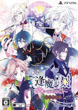 Thumbnail 1 for Oumagatoki Kakuriyo no Fuchi [Limited Edition]