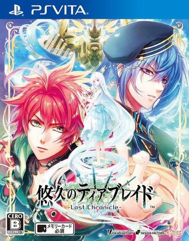 Image for Yuukyuu no Tierblade: Lost Chronicle