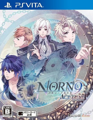 Image for Norn9 Act Tune