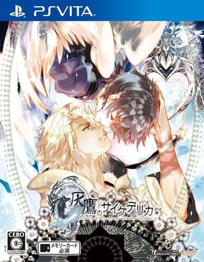 Image 1 for Haitaka no Psychedelica