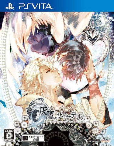 Image for Haitaka no Psychedelica