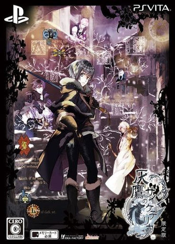Haitaka no Psychedelica [Limited Edition]