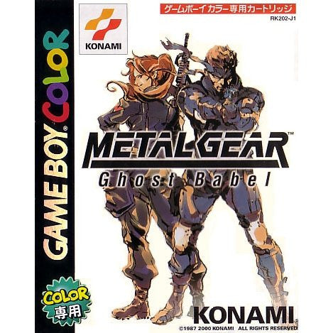 Image for Metal Gear: Ghost Babel