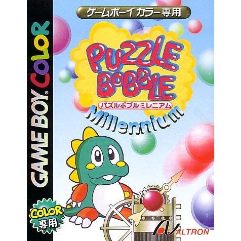 Image for Puzzle Bobble Millenium