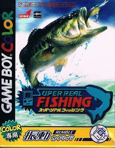 Image for Super Real Fishing