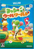 Thumbnail 1 for Yoshi's Woolly World