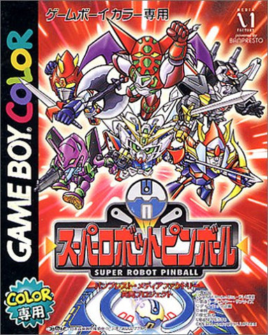 Image for Super Robot Pinball